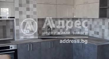 Тристаен апартамент, Велико Търново, Широк център, 480103, Снимка 1