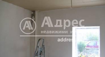 Къща/Вила, Балчик, Левски, 306104, Снимка 3