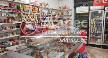 Магазин, Ямбол, Хале, 475104, Снимка 1
