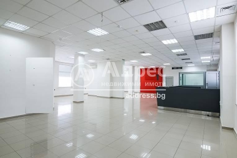 Офис, Ямбол, 439105, Снимка 1