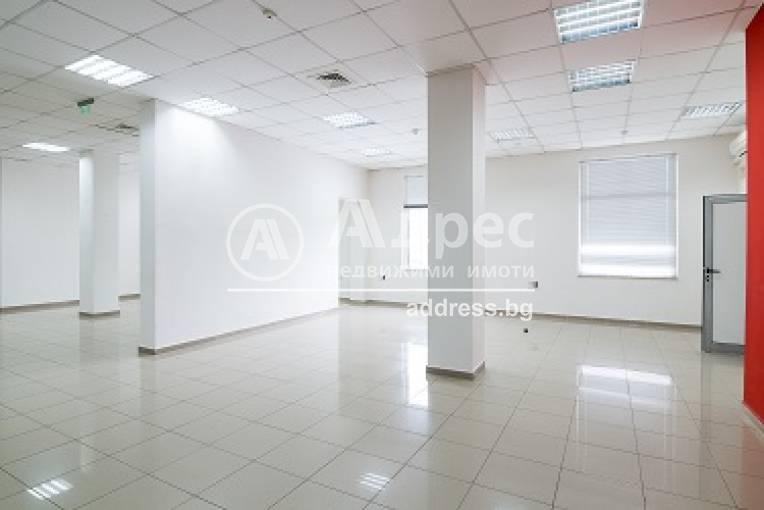 Офис, Ямбол, 439105, Снимка 2