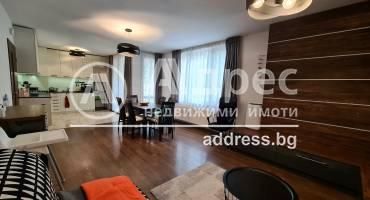Тристаен апартамент, София, Драгалевци, 525105, Снимка 2
