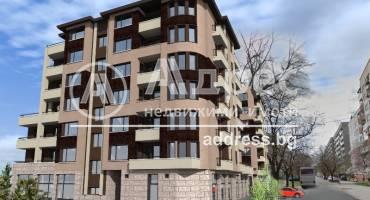 Тристаен апартамент, Стара Загора, Широк център, 522106, Снимка 1