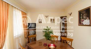 Къща/Вила, Варна, м-ст Евксиноград, 257107, Снимка 3