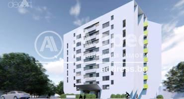 Двустаен апартамент, Варна, Чайка, 450107, Снимка 3