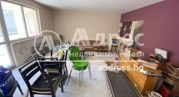 Тристаен апартамент, Сливен, Клуцохор, 500108, Снимка 1
