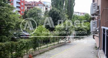 Двустаен апартамент, София, Витоша, 520110, Снимка 1