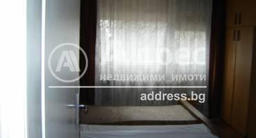 Тристаен апартамент, Хасково, Куба, 264112, Снимка 2