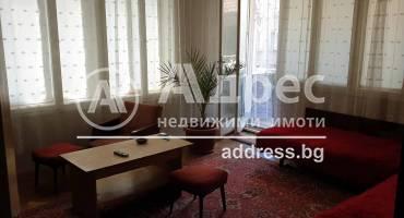 Тристаен апартамент, Пазарджик, Център, 457112, Снимка 1