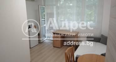 Тристаен апартамент, Плевен, ВМИ, 520113, Снимка 1