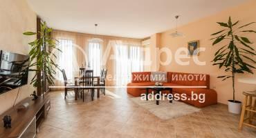 Тристаен апартамент, Варна, Морска градина, 524113