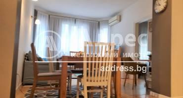 Тристаен апартамент, София, Център, 526113, Снимка 1