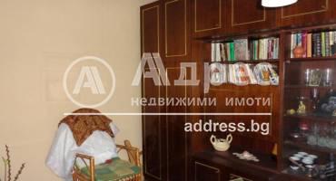 Тристаен апартамент, Ямбол, Център, 233114, Снимка 3