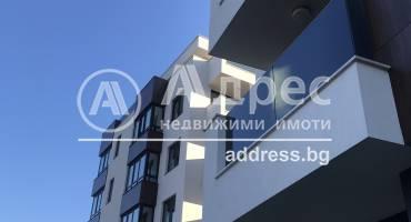Тристаен апартамент, София, Кръстова вада, 505116, Снимка 1