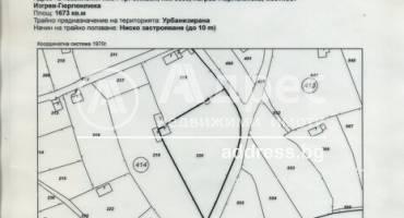Парцел/Терен, Сливен, Вилна зона, 255118, Снимка 1