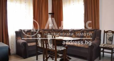 Къща/Вила, Велинград, Каменица, 501119, Снимка 1