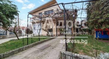 Къща/Вила, Гривица, 508119