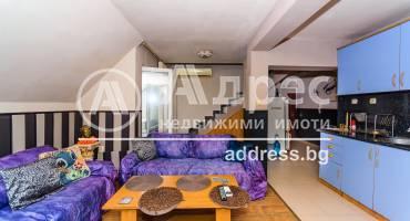 Тристаен апартамент, Пловдив, Кършияка, 511119, Снимка 1