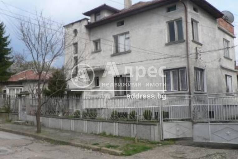 Къща/Вила, Павликени, 7119, Снимка 1