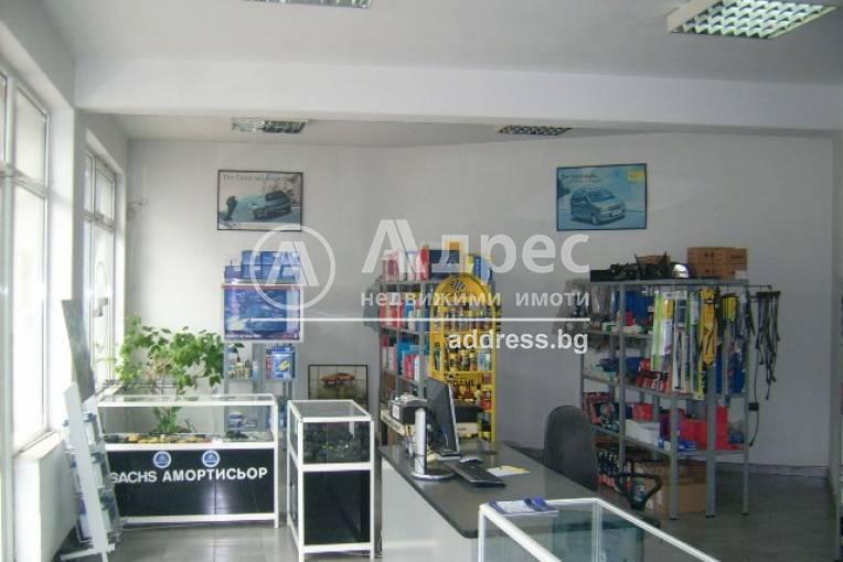 Магазин, Стара Загора, Център, 272120, Снимка 1