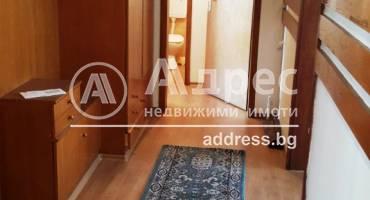 Тристаен апартамент, Благоевград, Широк център, 328122, Снимка 1