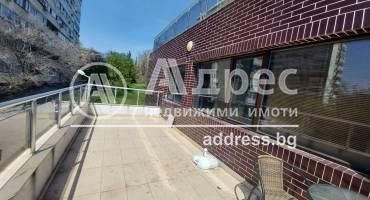 Офис, Варна, Западна Промишлена Зона, 514122, Снимка 1