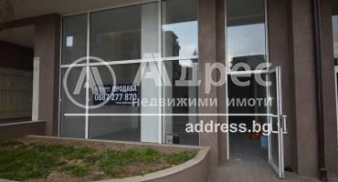 Магазин, Стара Загора, Казански, 511123, Снимка 1