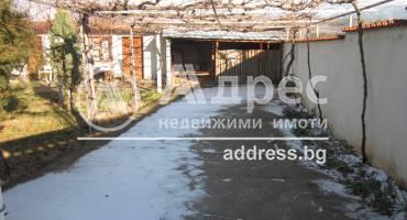 Къща/Вила, Боровец, 279124, Снимка 3