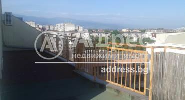 Тристаен апартамент, Пловдив, Кючук Париж, 418124, Снимка 1