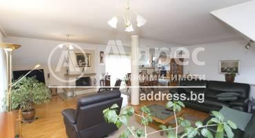 Многостаен апартамент, София, Изток, 444125, Снимка 1