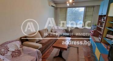 Двустаен апартамент, Плевен, Сторгозия, 527127, Снимка 1