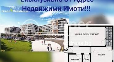 Двустаен апартамент, Бургас, Славейков, 511128