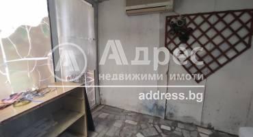 Магазин, Благоевград, Център, 517128, Снимка 1