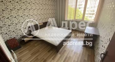 Тристаен апартамент, Велико Търново, Колю Фичето, 518128, Снимка 1