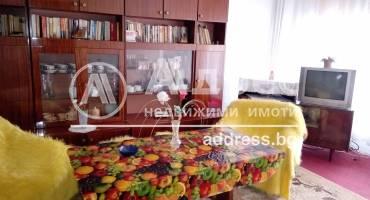 Двустаен апартамент, Шумен, Боян Българанов 1, 475129, Снимка 1
