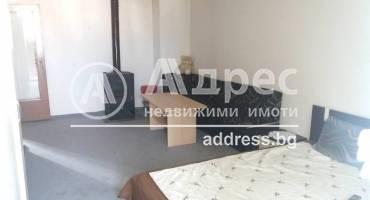 Тристаен апартамент, Ямбол, Георги Бенковски, 426132, Снимка 1