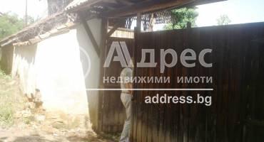 Къща/Вила, Дряново, кв. Вилна зона - Надгробищна, 219133, Снимка 2
