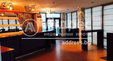Магазин, Трявна, Дядо Рачов, 440134, Снимка 1