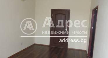 Офис, Ямбол, Център, 264135, Снимка 1