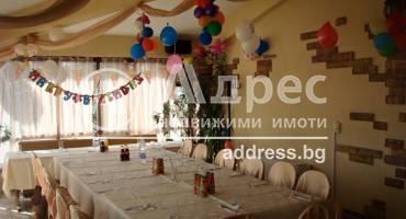 Магазин, Димитровград, 407135, Снимка 1