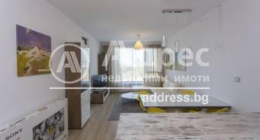 Тристаен апартамент, София, Манастирски ливади - изток, 468135, Снимка 1