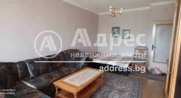 Едностаен апартамент, София, Гео Милев, 520135, Снимка 1