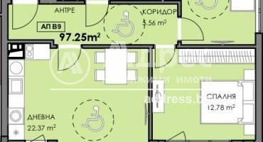 Тристаен апартамент, Бургас, Славейков, 524136, Снимка 1
