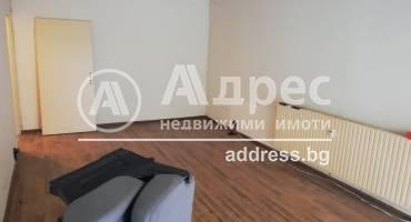 Офис, София, Сердика, 466137, Снимка 1
