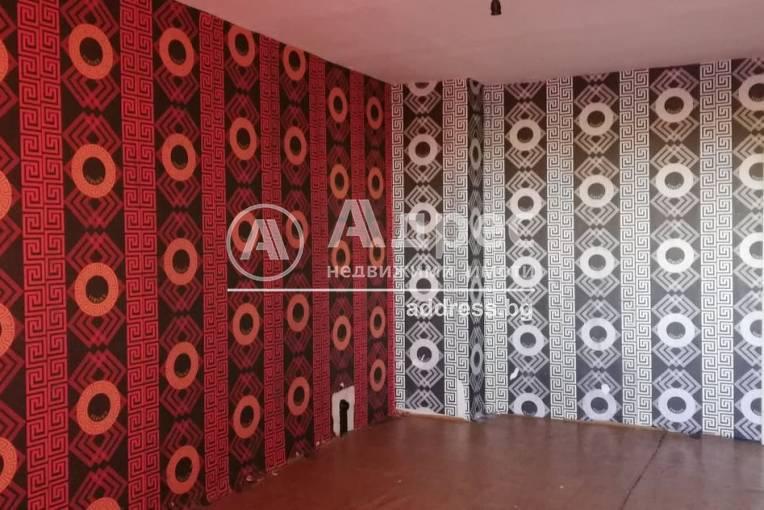 Тристаен апартамент, Ямбол, Георги Бенковски, 491137, Снимка 1