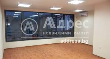 Офис, Благоевград, Широк център, 502137, Снимка 1