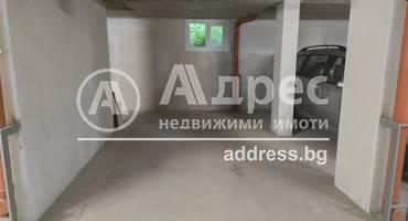 Гараж, Благоевград, Широк център, 519137, Снимка 1