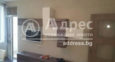 Двустаен апартамент, Благоевград, Широк център, 426138, Снимка 3