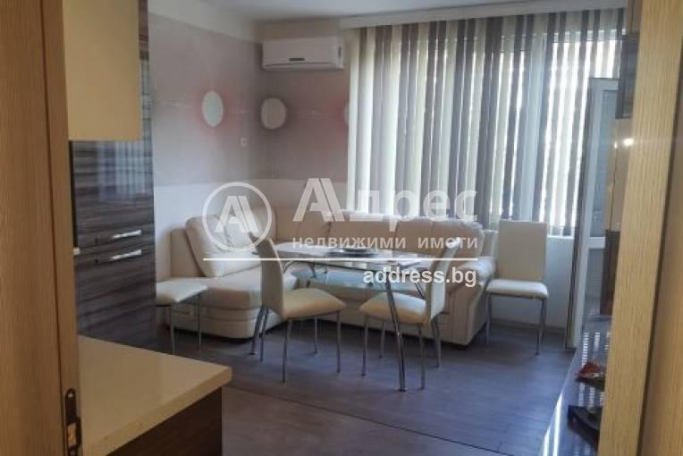 Двустаен апартамент, Благоевград, Широк център, 426138, Снимка 1