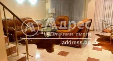 Многостаен апартамент, Благоевград, Център, 499138, Снимка 1